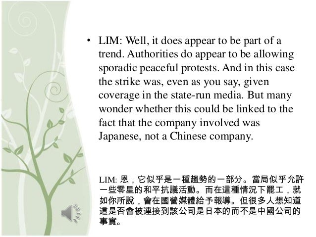 • LIM: Well, it does appear to be part of a  trend. Authorities do appear to be allowing  sporadic peaceful protests. And ...