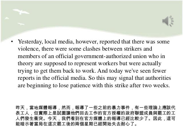 • Yesterday, local media, however, reported that there was some  violence, there were some clashes between strikers and  m...