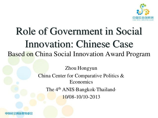 Role of Government in Social Innovation: Chinese Case Based on China Social Innovation Award Program Zhou Hongyun China Ce...