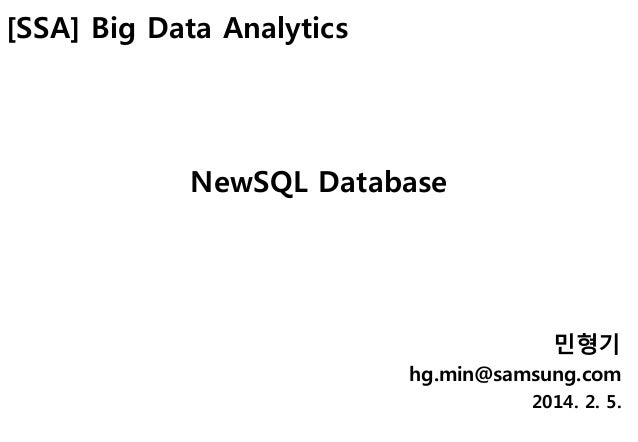 [SSA] Big Data Analytics  NewSQL Database  민형기 hg.min@samsung.com 2014. 2. 5.