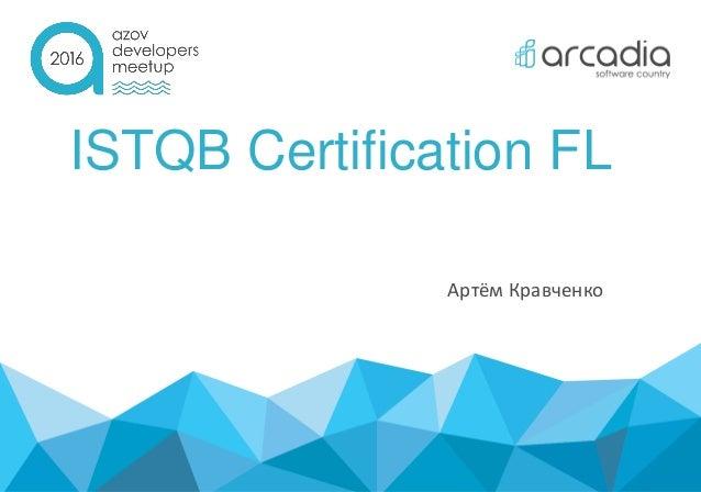 ISTQB Certification FL Артём Кравченко