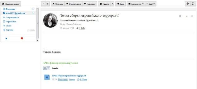 """Дискредитация Украины пропагандистами """"ЛНР"""""""