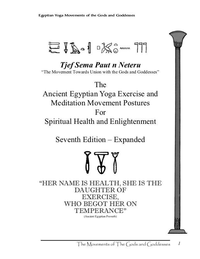 Egyptian Yoga