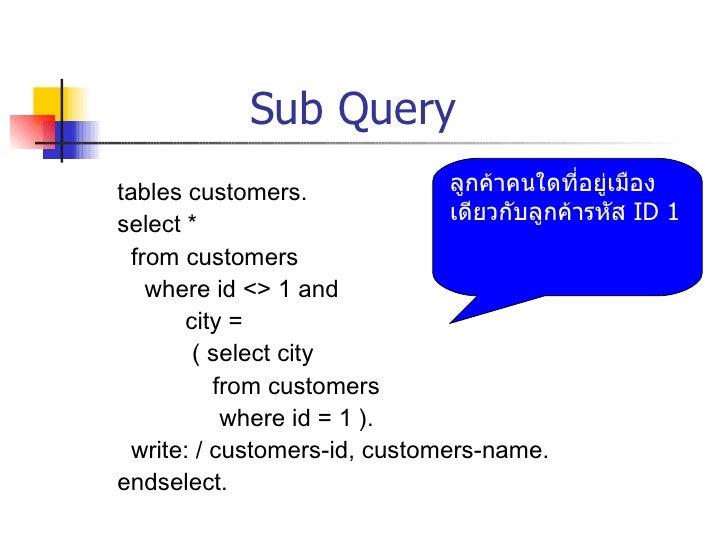 Sub Query <ul><li>tables customers. </li></ul><ul><li>select * </li></ul><ul><li>from customers </li></ul><ul><li>where id...