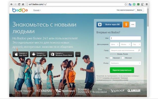 """Доклад """"Веб-компоненты — будущее или настоящее?"""" на MoscowJS Meetup Slide 2"""
