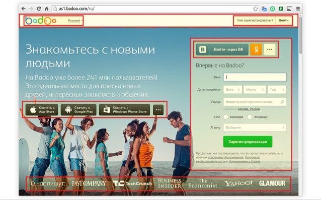 """Доклад """"Веб-компоненты — будущее или настоящее?"""" на MoscowJS Meetup Slide 3"""