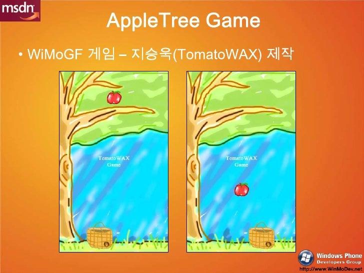 AppleTree Game<br />WiMoGF게임 – 지승욱(TomatoWAX)제작<br />