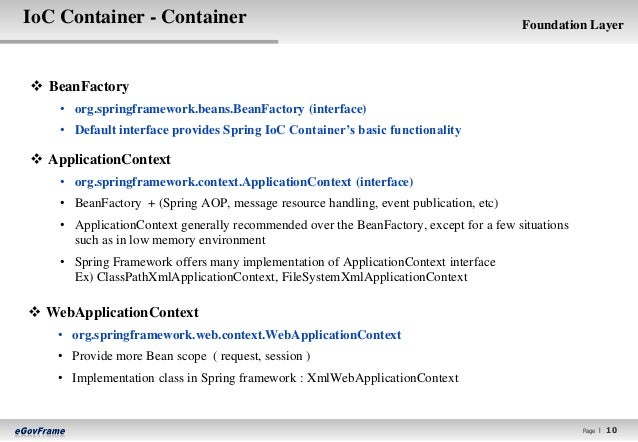 what is the relationship between applicationcontext and beanfactory