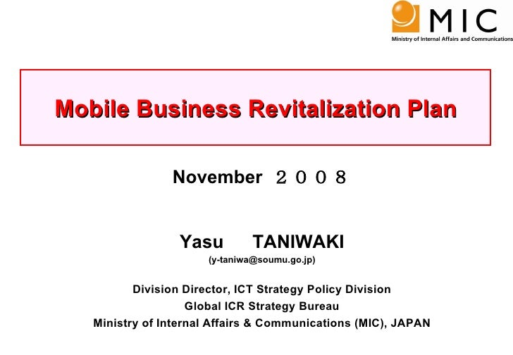 November  2008 Yasu   TANIWAKI (y-taniwa@soumu.go.jp) Division Director, ICT Strategy Policy Division Global ICR Strategy ...