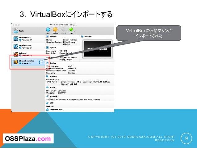 3. VirtualBoxにインポートする C O P Y R I G H T ( C ) 2 0 1 9 O S S P L A Z A . C O M A L L R I G H T R E S E R V E D . 9 VirtualB...