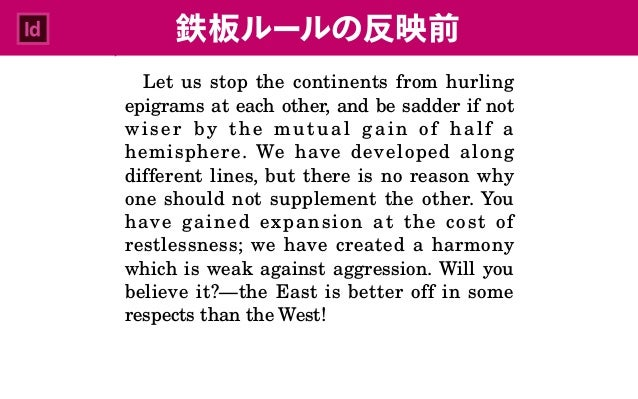 Let us stop the continents from hurling epigrams at each other, and be sadder if not wiser by the mutual gain of half a he...