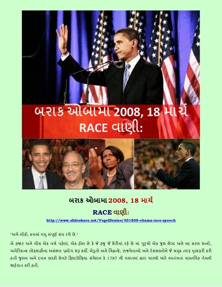 2008, 18                                             RACE         :                http://www.slideshare.net/VogelDenise/0...