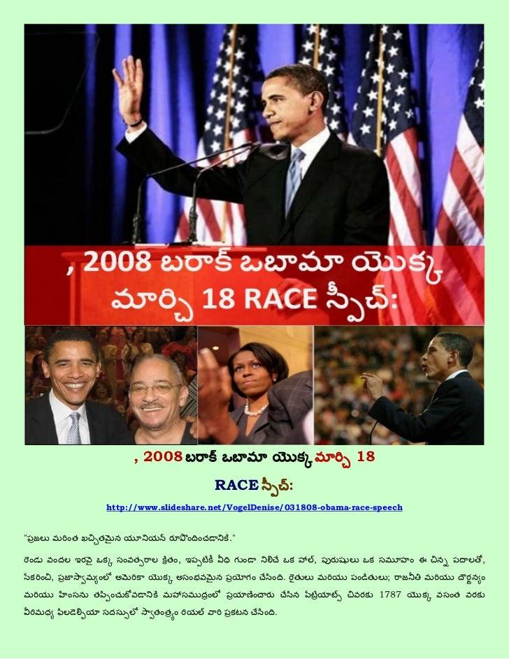 , 2008                                         18                              RACE                 :        http://www.sl...