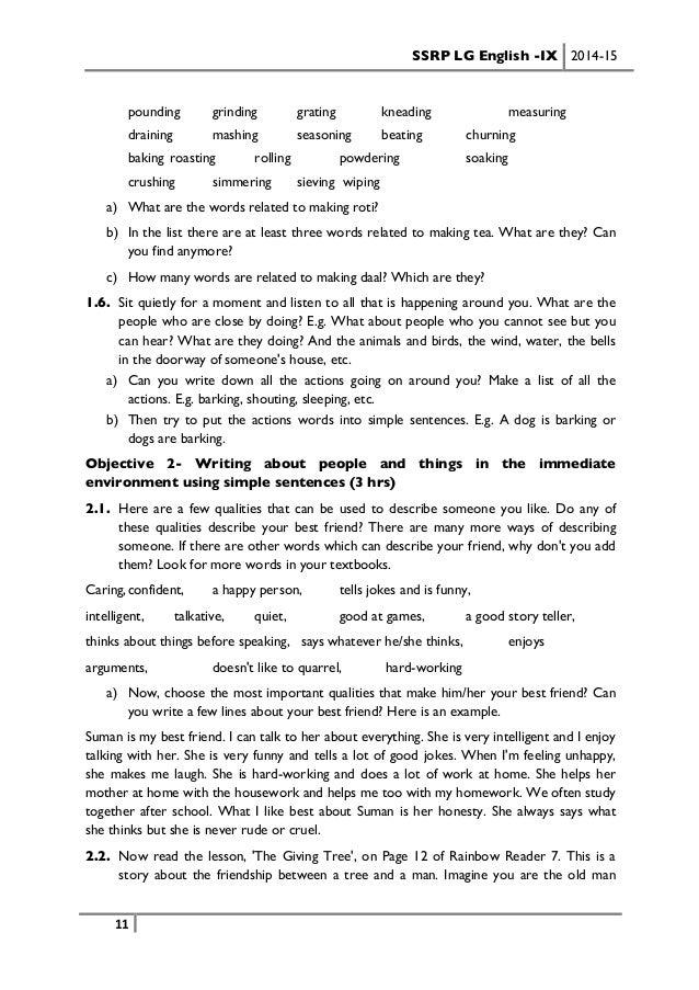 Lyrical essay about friendship