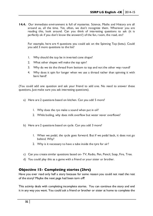 njcu entrance essay Could someone look over my 250 word njcu app essay jay76786 registered user posts: 5 new member  could someone look over my 250 word njcu app essay #1 jay76786 registered user posts: 5 new member  your goal is to have every sentence flow into the next and have the admissions officer intrigued and wanting to continue the whole time.