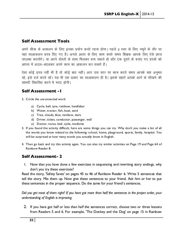 write english essay assessment test % original iowa creative writing alumni