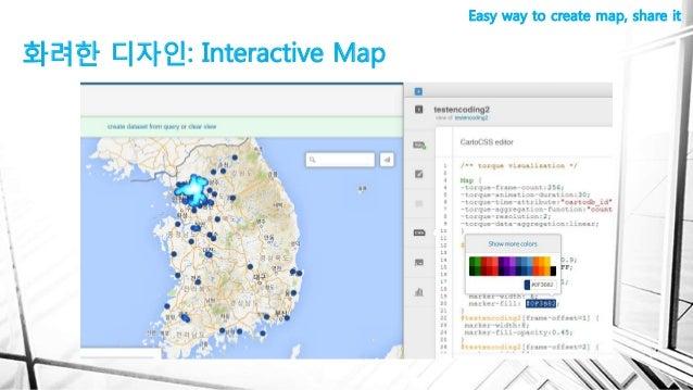 화려한 디자인: Interactive Map Easy way to create map, share it