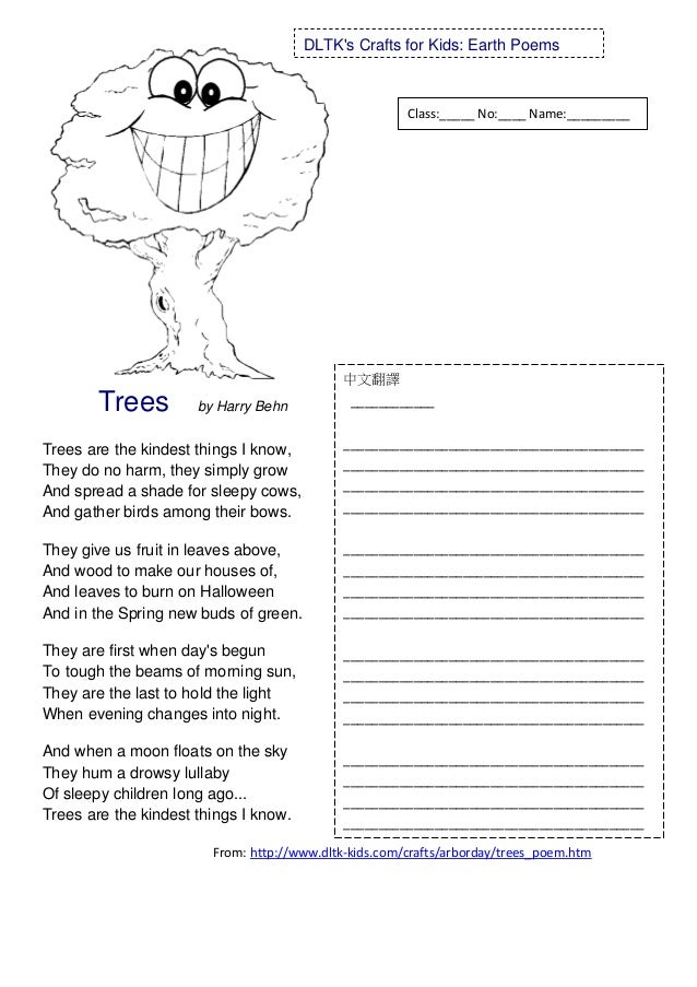 trees are the kindest things i know english workshop