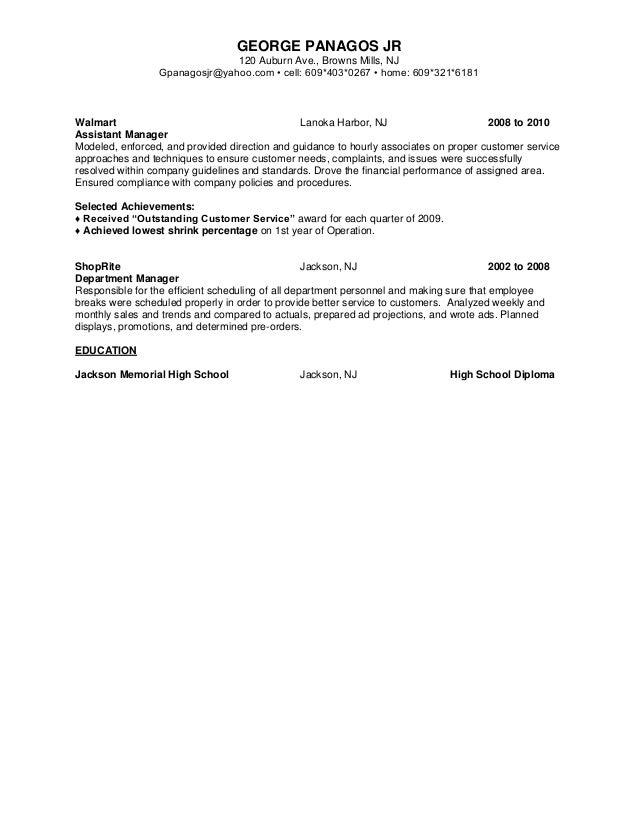 george panagos jr resume 1