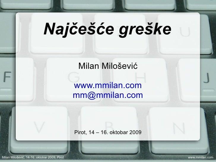 Najčešće greške Milan Milošević www.mmilan.com [email_address] Pirot, 14 – 16. oktobar 2009