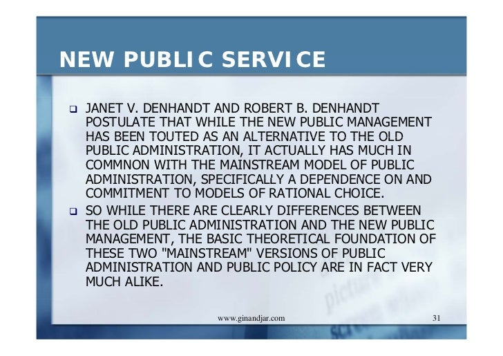 Public sector management thesis