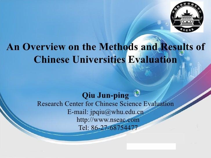 Qiu Jun-ping Research Center for Chinese Science Evaluation E-mail: jpqiu@whu.edu.cn http://www.nseac.com Tel: 86-27-68754...