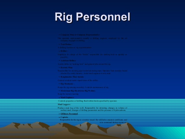 rig types and its components