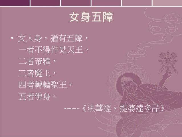 03_su_teach_0408_slides