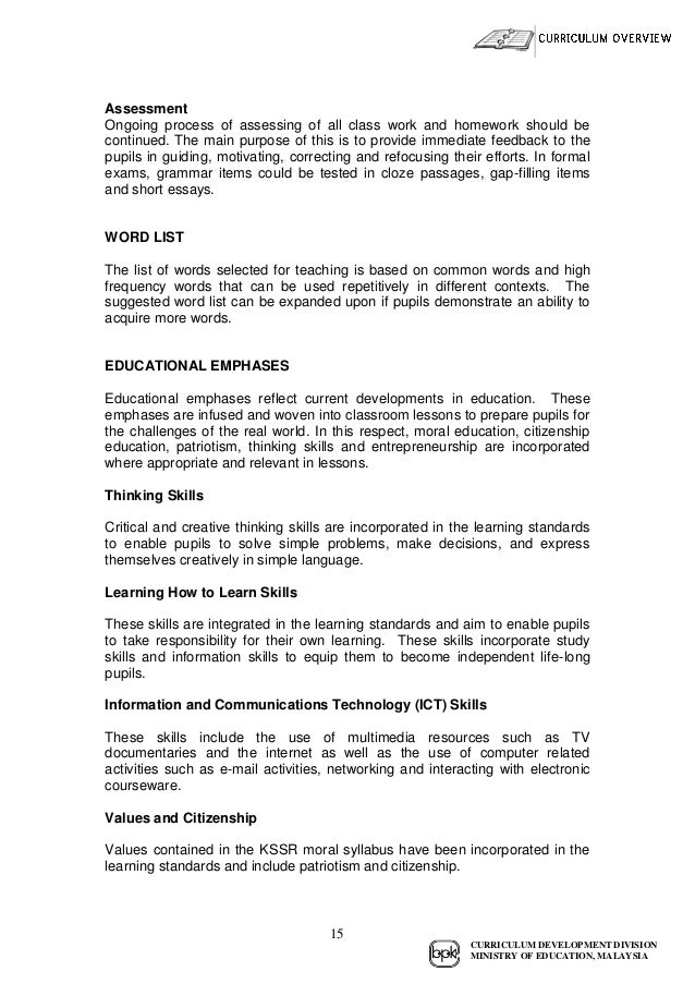 assessment among esl teachers in malaysian secondary schools education essay Benefits of esl and bilingual education essay  feasibility of self-assessment in esl  factors affecting literature teaching and learning in.