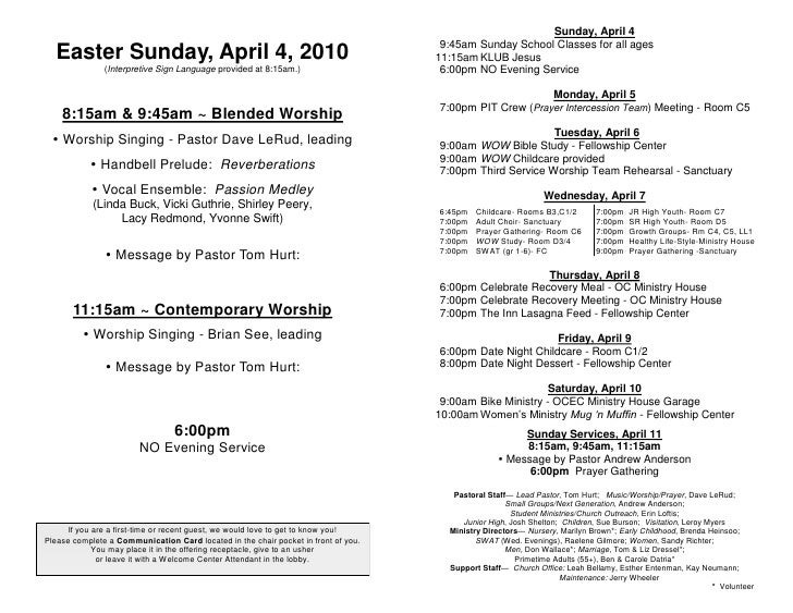 Sunday, April 4                                                                                      9:45am Sunday School ...