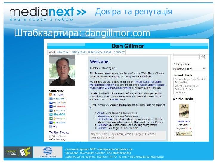 Довіра та репутація <ul><li>Штабквартира:  dangillmor.com </li></ul>