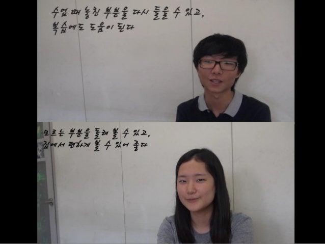 [제1회 CC Teachers] 04.강성희 - 강쌤의 수학여행