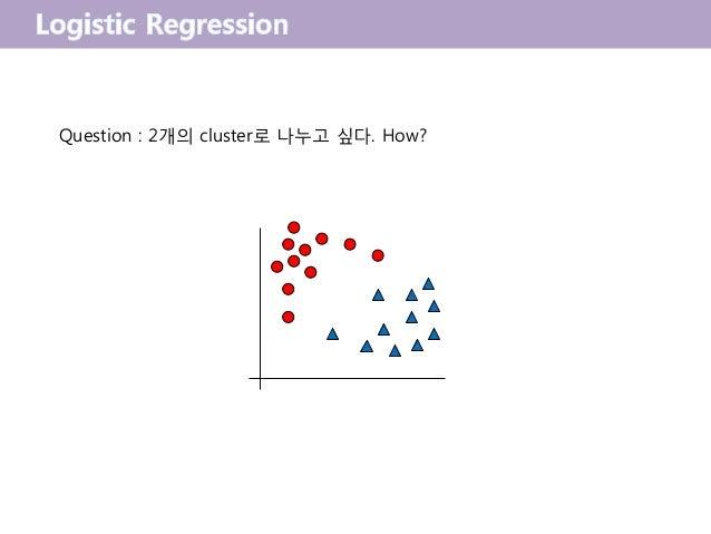 Question : 2개의 cluster로 나누고 싶다. How?