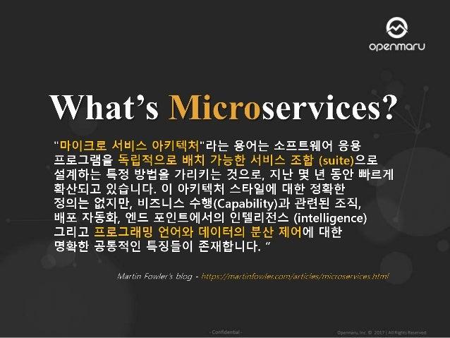 MSA ( Microservices Architecture ) 발표 자료 다운로드 Slide 2
