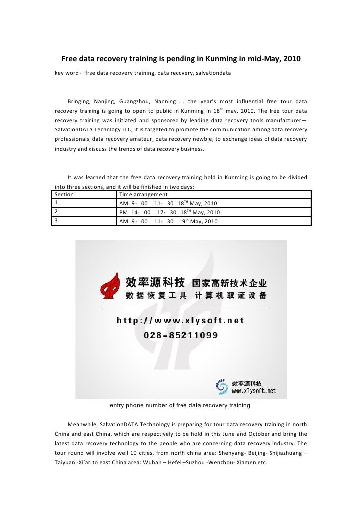 Free data recovery training is pending in Kunming in mid-May, 2010 key word:free data recovery training, data recovery, sa...