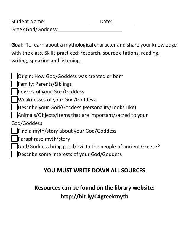 04 Greek Mythology Project