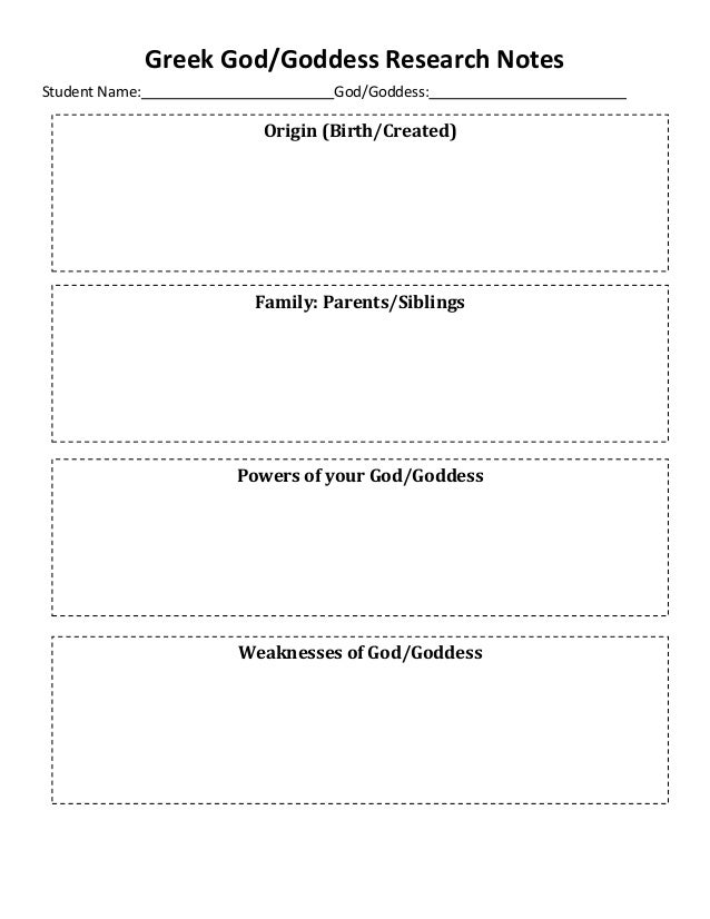 04 Greek Mythology Project – Greek Gods Worksheet