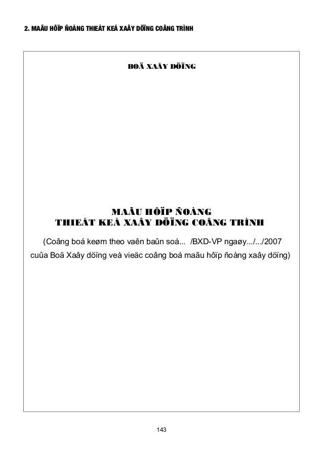 2. MAÃU HÔÏP ÑOÀNG THIEÁT KEÁ XAÂY DÖÏNG COÂNG TRÌNH BOÄ XAÂY DÖÏNG MAÃU HÔÏP ÑOÀNG THIEÁT KEÁ XAÂY DÖÏNG COÂNG TRÌNH (Coâ...