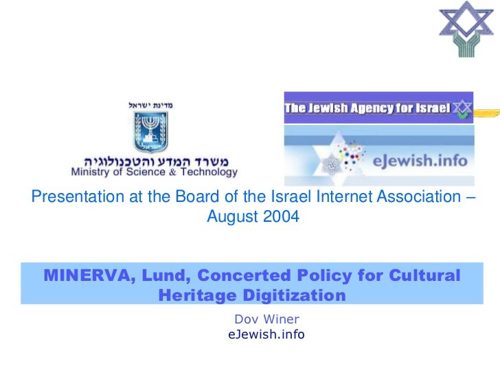 Presentation at the Board of the Israel Internet Association –                        August 2004    MINERVA, Lund, Concer...