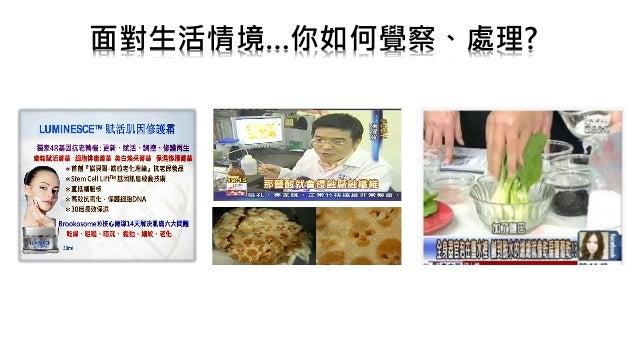 台灣媒體為何可以變成製造業? 影片連結