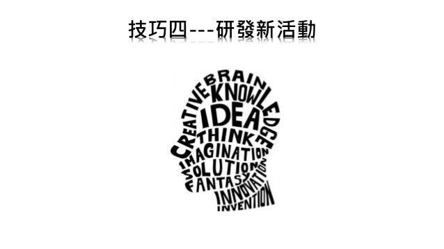 技巧五---用說和寫沉澱學習
