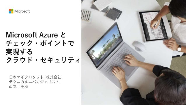 Azure: The Trusted Cloud More certifications than any other cloud provider HIPAA / HITECH Act FERPA GxP 21 CFR Part 11 ISO...