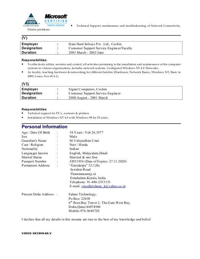 resume vinodkrishnan2014