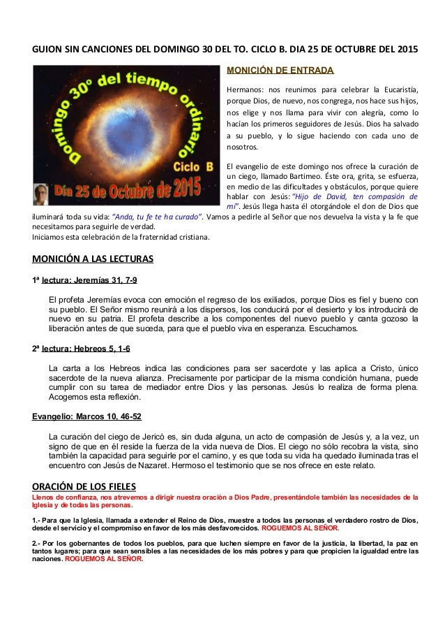 GUION SIN CANCIONES DEL DOMINGO 30 DEL TO. CICLO B. DIA 25 DE OCTUBRE DEL 2015 MONICIÓN DE ENTRADA Hermanos: nos reunimos ...