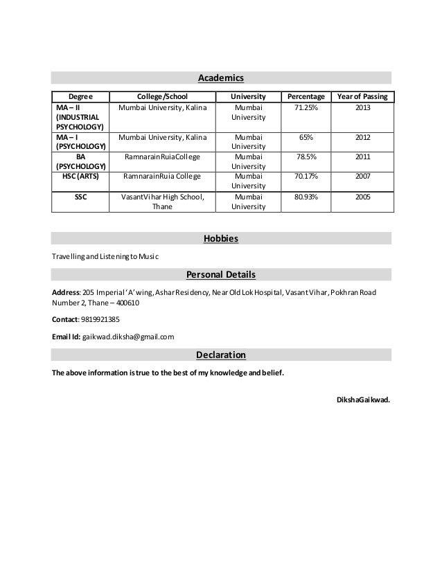 diksha updated resume 2017