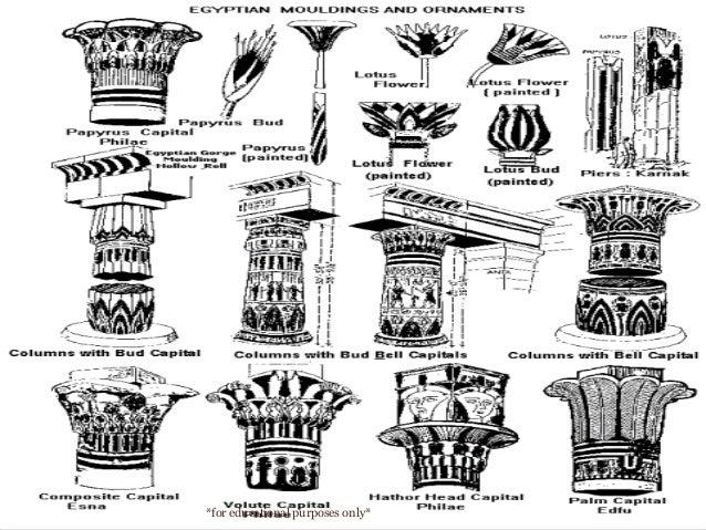 04 EGYPTIAN ARCHITECTURE