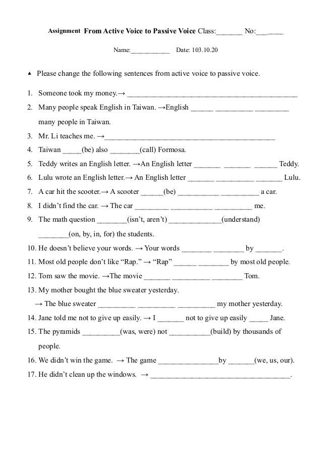 Free Worksheets active vs passive voice worksheet : 04 exercise from active voice to passive voice quiz