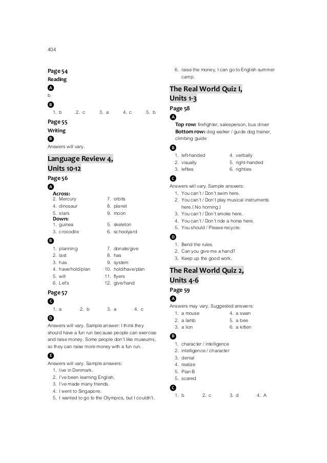 unit 2 focus paper Cape past papers sociology unit 2 free pdf ebook download: cape sociology exemplar unit 2, paper 02 section b cape sociology exemplar unit 2, paper 02.