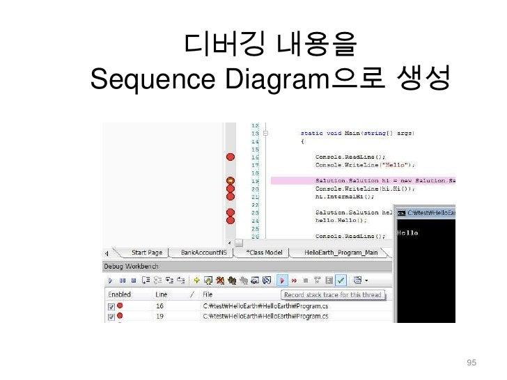 1. StreoType생성<br />Setting – UML – Streotypes<br />83<br />
