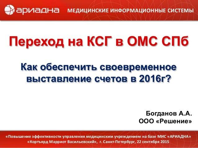 полноценной жилой страховые компании омс в спб васильевский сохранятся